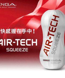 Cốc thủ dâm tenga Airtech Squeeze 13